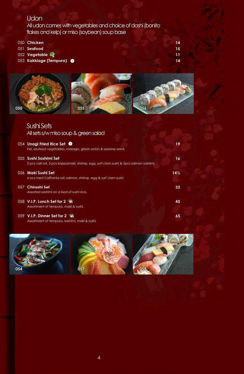 sumo sumo u2019s complete menu