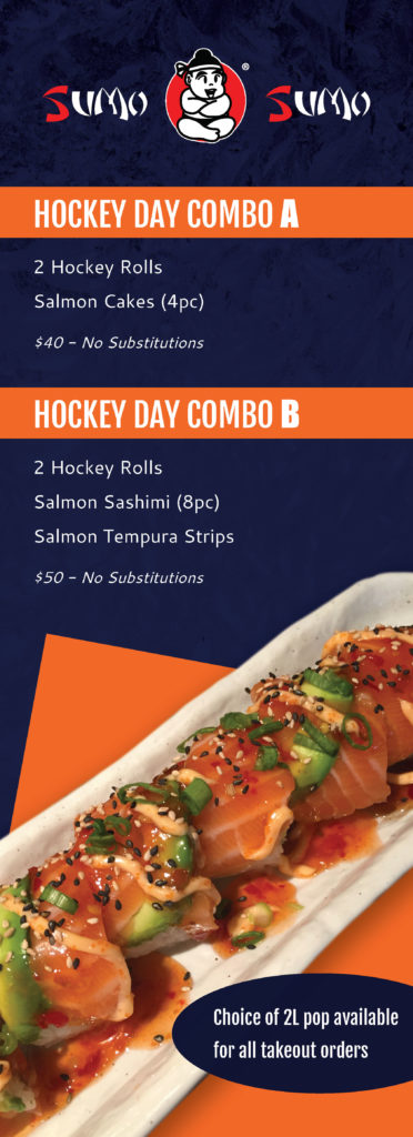 Hockey Menu